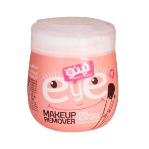 دستمال مرطوب پاک کننده آرایش چشم نینو